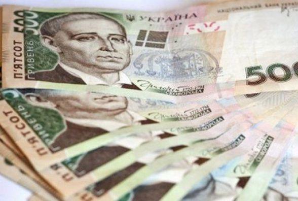 Гривня ослабла - курс валют на 15 лютого