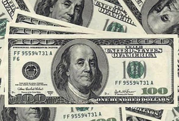 Долар трохи підскочив - курс валют на 22 лютого