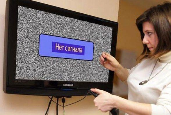 На Виставці мешканці сидять без кабельного телебачення