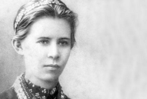 25 лютого народилася Леся Українка