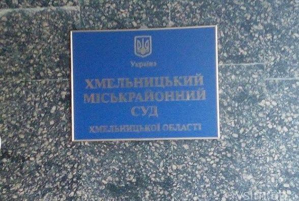 «Справа 130»: Сергій Нагорний не з'явився в суд. Знову хворіє
