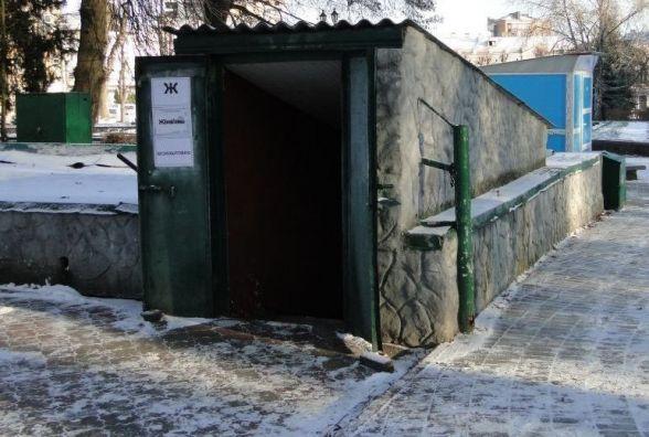 У хмельничан питають, яким має бути туалет в центрі міста