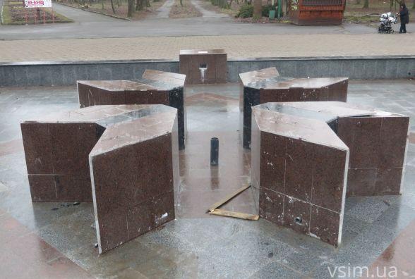Фонтан-вишивку у парку Чекмана обіцяють запустити через три місяці