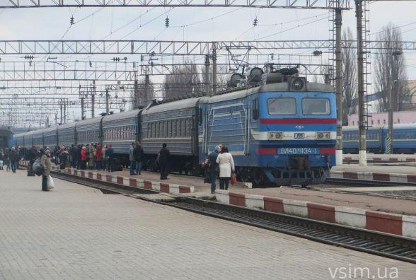 На Великдень через Хмельницький та Шепетівку курсуватимуть три додаткові поїзди