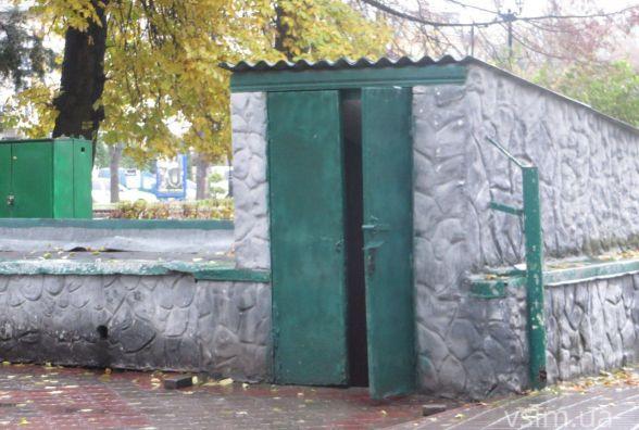 Туалет у парку Шевченка обіцяють відремонтувати до кінця року. Як він може виглядати