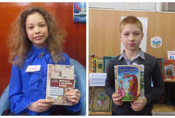 Що прочитати: діти рекомендують книжки про дитячі переживання і драконів