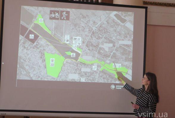 Хмельничанам показали 4 проекти молодіжного парку