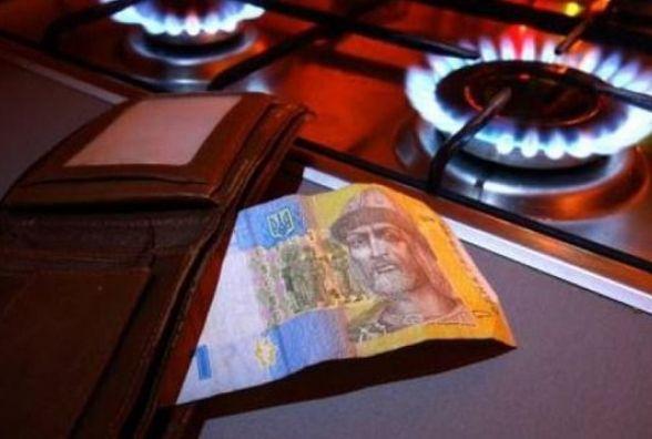 Абонплату за газ можуть відмінити