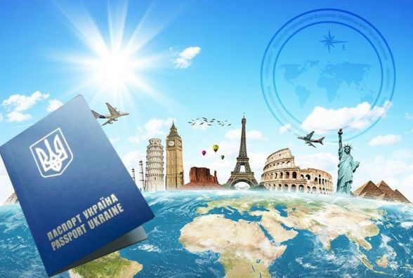 Літо, валіза, Європа: що кажуть хмельничани про безвіз
