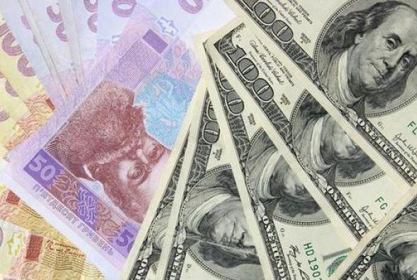 Гривня зміцніла - курс валют на 10 квітня