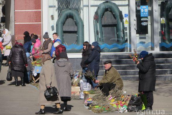 Хмельничани освячують вербу (ФОТО)