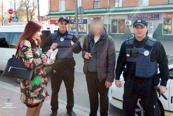 Поки 17-річного хмельничанина шукали батьки і поліція, він встиг з'їздити до Києва