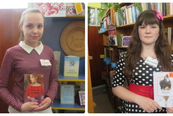Що прочитати: діти рекомендують книжки про самостійне життя та диваків