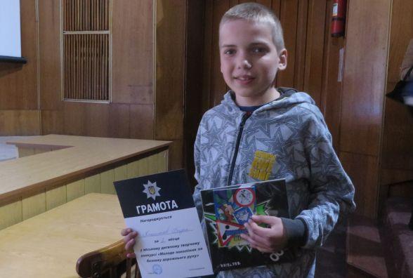 """У Хмельницькому нагородили переможців конкурсу """"Безпека на дорозі очима дітей"""""""