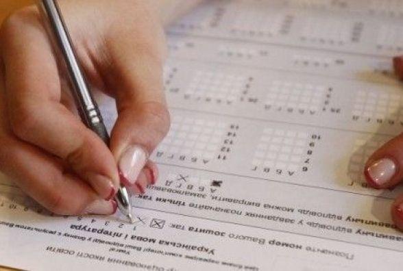 Хмельницькі випускники перевірять як знають іноземні мови