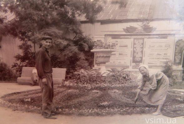 Як виглядав парк Шевченка у 50-60 роки (ФОТО)