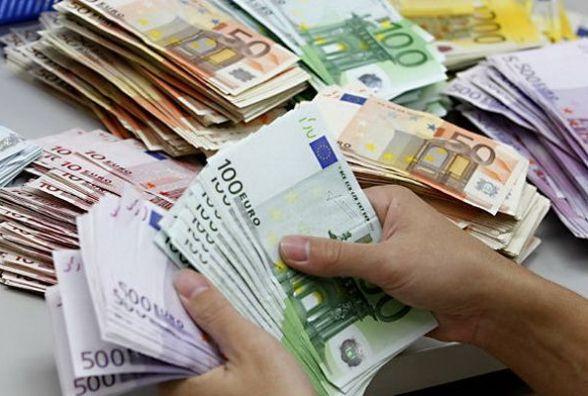 Євро подешевшав - курс валют на 24 квітня