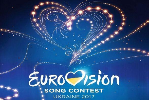 Хмельницькі кінологи поїдуть на Євробачення-2017
