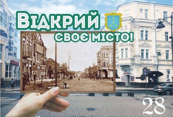 Автобусна екскурсія і пошта просто неба: як у Хмельницькому відкриють туристичний сезон (ПРОГРАМА)