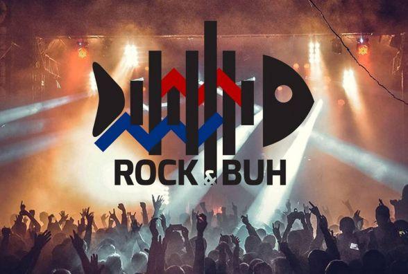"""Буде бугагашечка"": хмельничан запрошують на ""Rock&Buh Fest"""