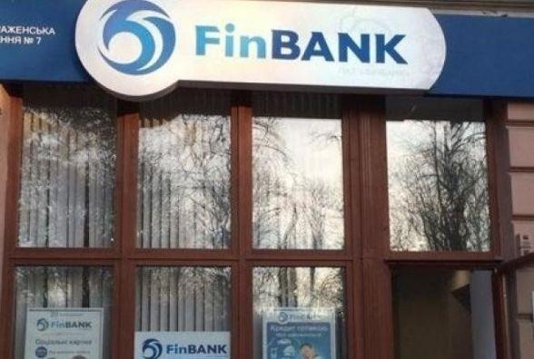 """НБУ ліквідував банк """"Фінансова ініціатива"""""""