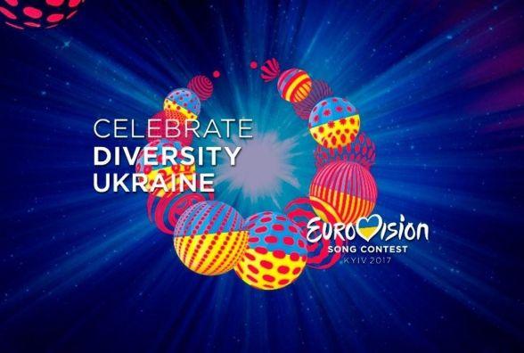 Євробачення - 2017: хто виступить у першому півфіналі пісенного конкурсу