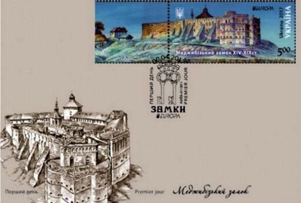 Марка «Меджибізький замок» може стати кращою в Європі