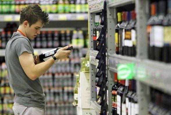Скасувати заборону на продаж алкоголю вночі: за чи проти?