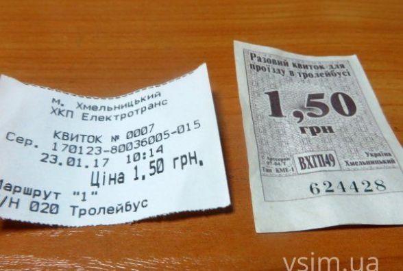Стало відомо, коли запрацюють валідатори у тролейбусах Хмельницького