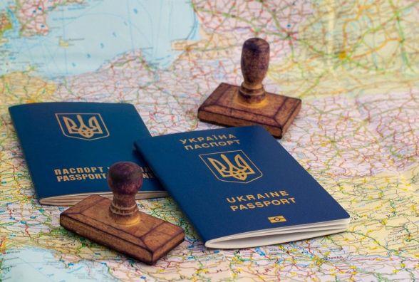 За місяць для українців буде доступний «безвіз»
