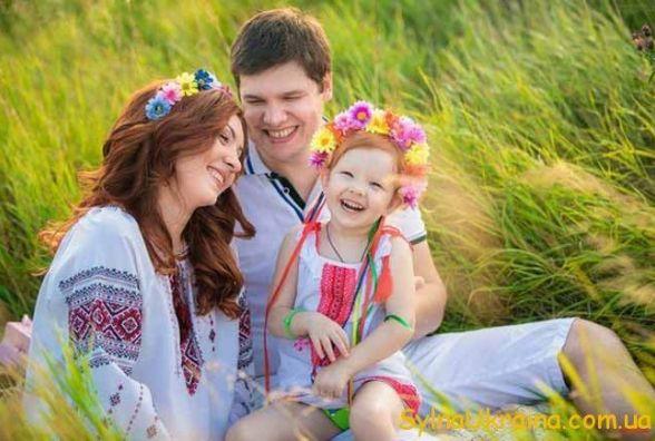 15 травня відзначають Міжнародний день сім'ї
