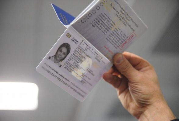 Як у Хмельницькому оформити біометричний паспорт