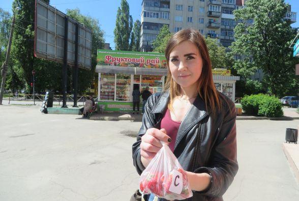 Чи можна уже їсти полуницю? Журналісти vsim.ua перевірили  її на нітрати