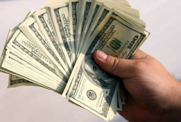 Курс валют від НБУ на 22 травня