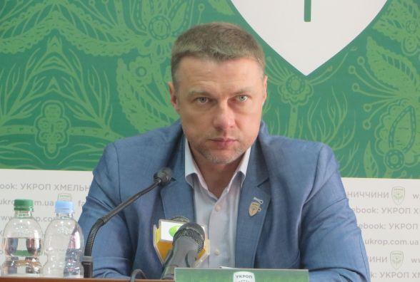"""Точка зору: Один із лідерів партії """"УКРОП"""", нардеп Віталій Купрій зустрівся з хмельничанами і розповів про роботу у Верховній Раді"""