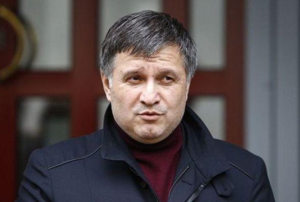 До Хмельницького приїде Арсен Аваков. Відкриватиме будинок для прикордонників
