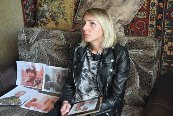"""""""Якби він був у сепаратистів, вони б склали йому ціну"""", - дружина про зникнення Олександра Бойка"""