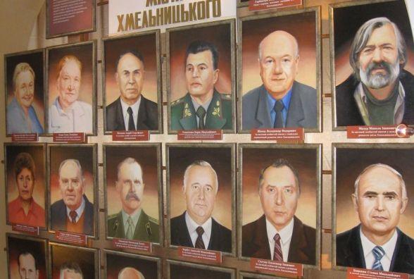 Почесного громадянина Хмельницького обиратимуть з чотирьох кандидатів