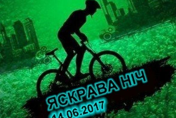 """Шоу вогнів та велосипедів: у Хмельницькому пройде заїзд """"Яскрава ніч"""""""