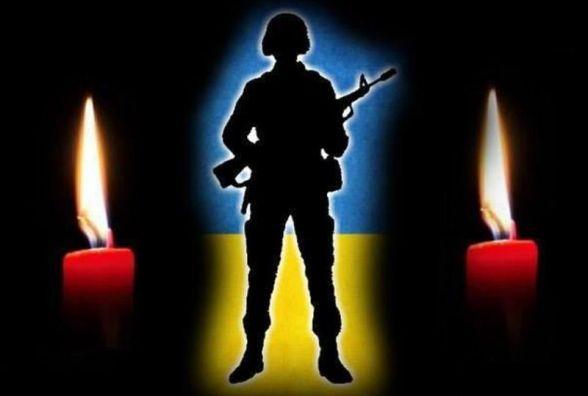 Під Волновахою загинув 47-річний військовослужбовець з Хмельниччини