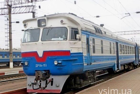 Через Хмельницький курсуватиме поїзд до болгарського курорту