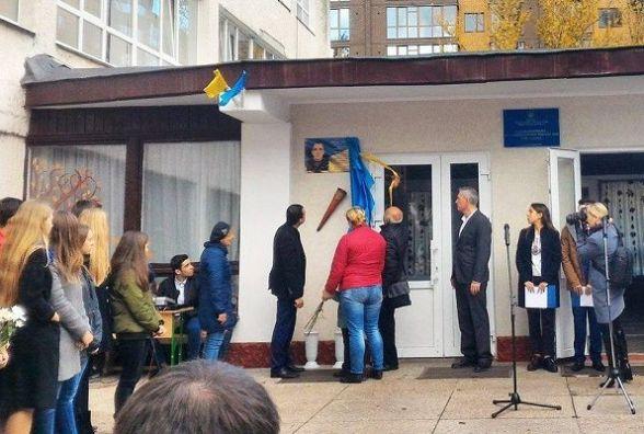 У Хмельницькому відкрили пам'ятну дошку загиблому бійцю АТО