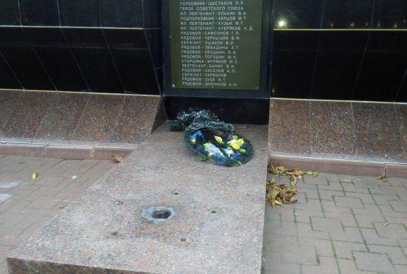 Вічний вогонь у Хмельницькому залишився без зірки