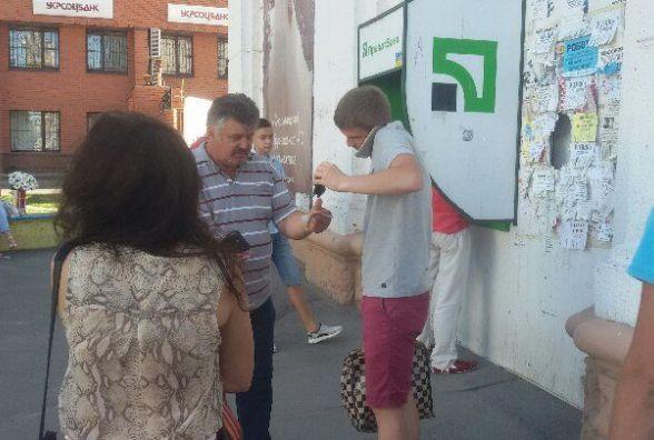 Паніка у Хмельницькому! Люди кинулись до банкоматів через комп'ютерний вірус