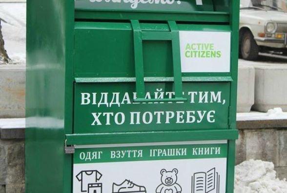 У Славуті поставили контейнери з безкоштовним одягом і книжками