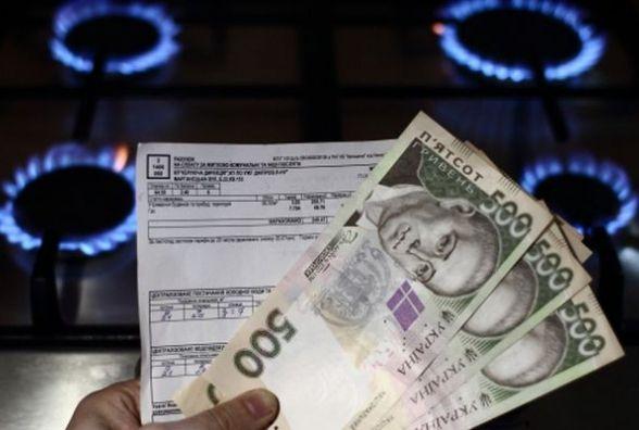Хмельничани винні за газ 78 мільйонів гривень