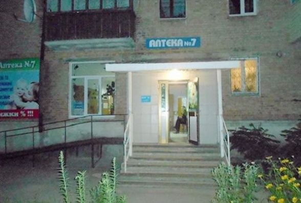 В Шепетівці затримали чоловіка, який хотів обікрасти аптеку