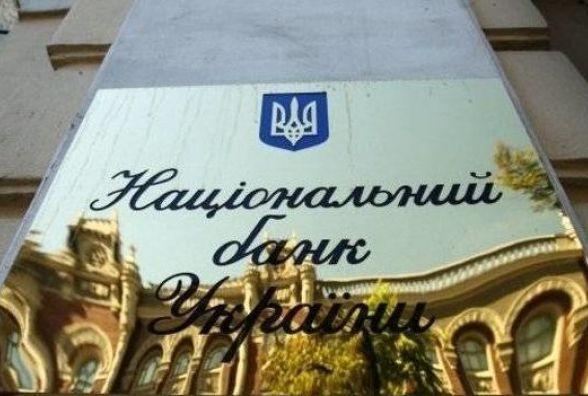 В Україні з'являться нові пам'ятні монети