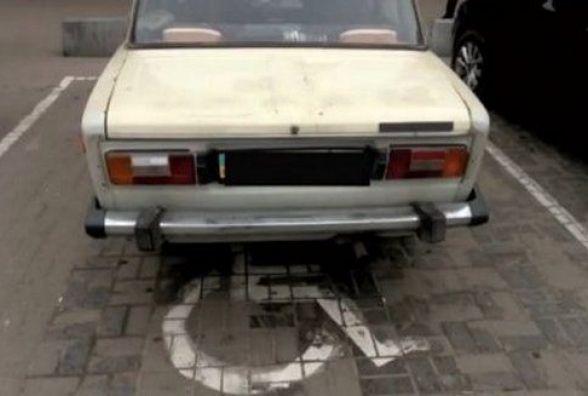 Паркування на місці для людей з інвалідністю коштуватиме до 1700 гривень