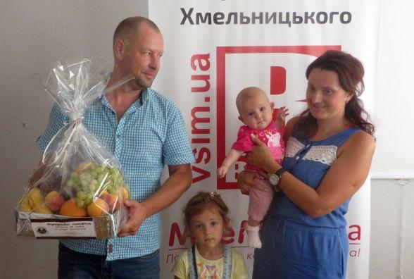 Переможець фотоконкурсу «Не лінись, посміхнись» отримала свої подарунки